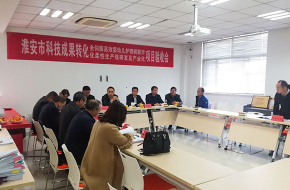 Successful acceptance of Scientific and technological achievements Transformation Project in HuaiAn City JWC COMPANY in November 2018