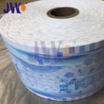 Breathable PE Film